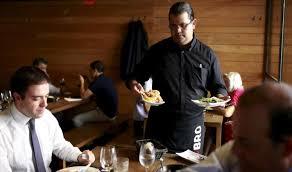الوصف الوظيفي لنادل المطعم